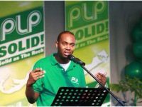 """PLP: """"Verdict of No Confidence Will be Delivered at the Ballot Box on July 18"""""""