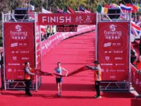 Flora Duffy Wins 2019 Beijing International Triathlon