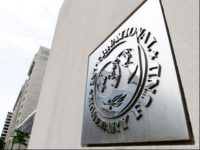 Jamaica Turns To IMF For Help