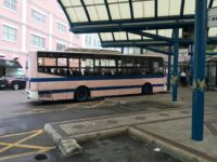 Bus Service Suspended Until Further Notice – Still No Word On When It Will Resume