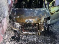 Police Investigating Another Vehicle Fire