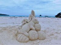 Bermuda Sandcastle Competition Organisers: Happy Easter 2021